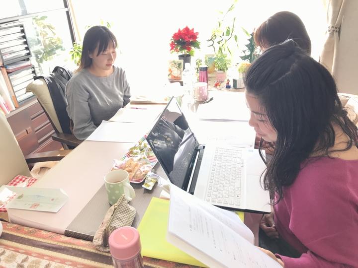 実践心理セラピスト養成講座 起業コース ご感想