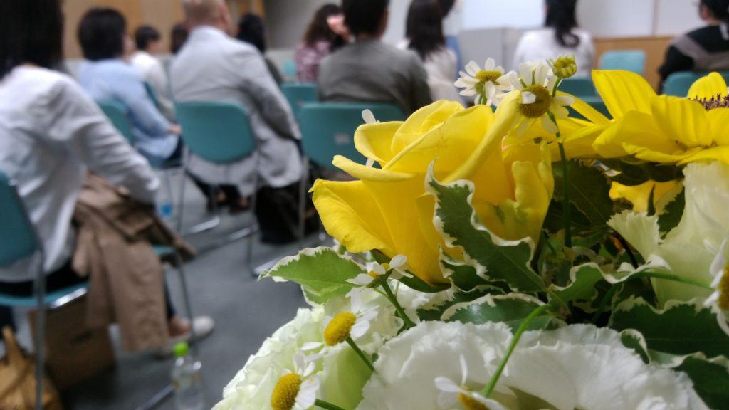 心理セラピー公開セッション