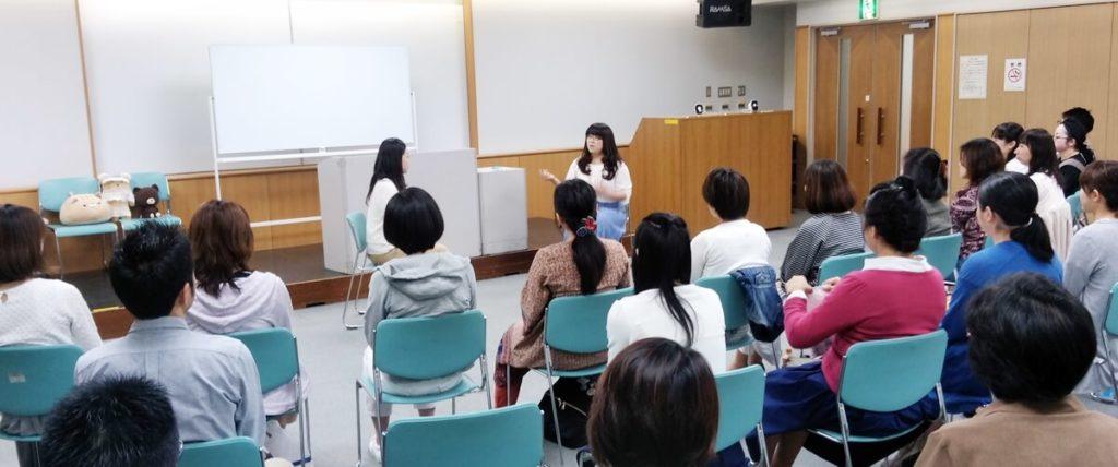 公開心理セラピーセッション