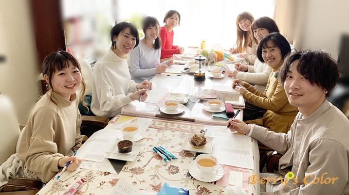 茶話会に参加された方々