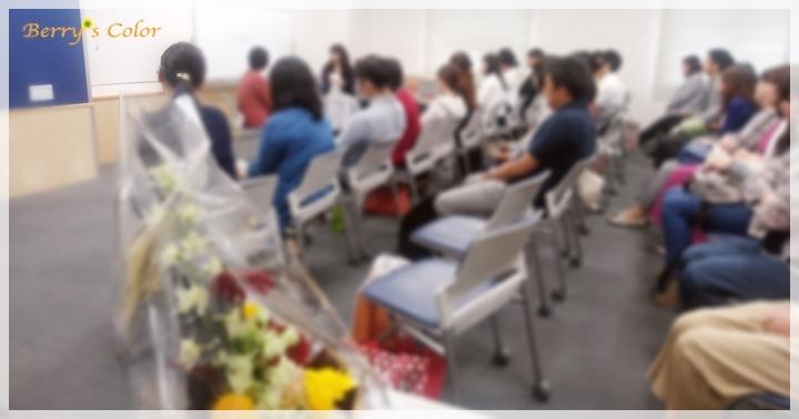 第16回公開心理セラピーセッション