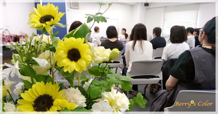第17回心理セラピー公開セッション
