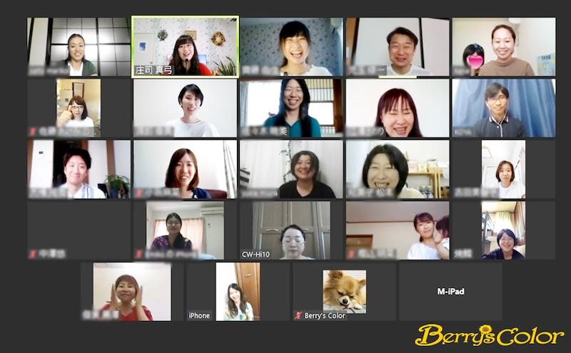 オンラインセミナー参加者