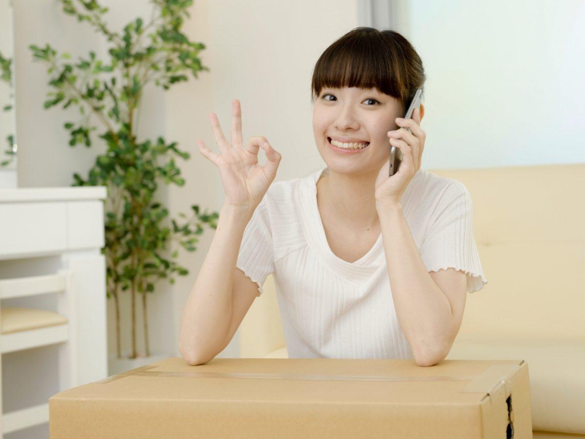 笑顔で電話