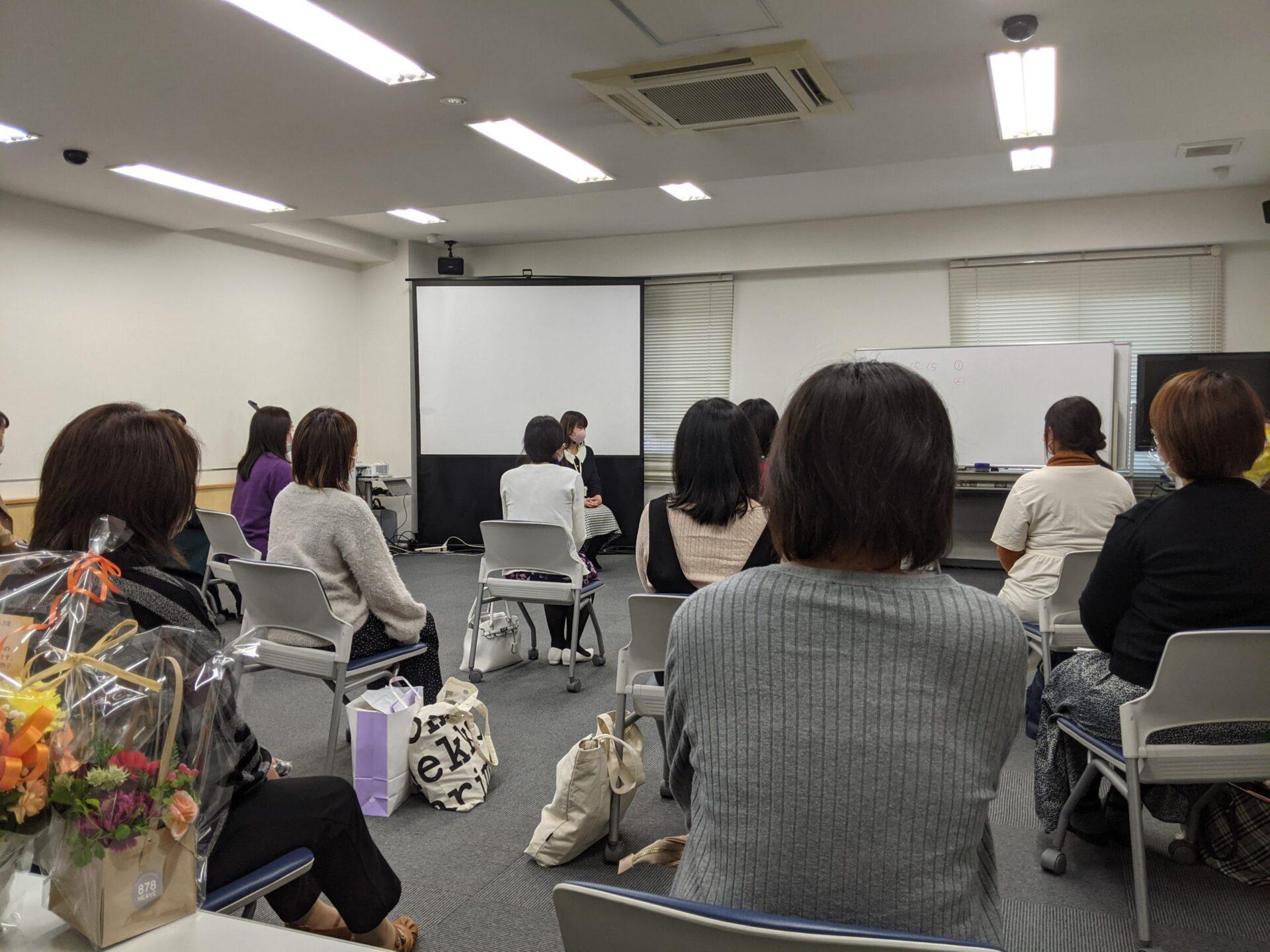公開心理セラピーセッション中