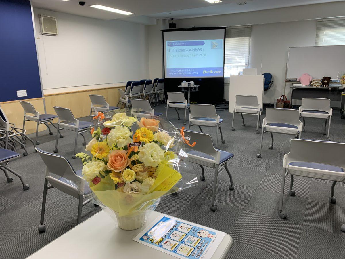 第18回心理セラピー公開セッション